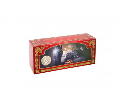 Английский королевский чай с ромом и шоколадом